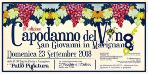 Capodanno del Vino e Palio della Pigiatura @ San Giovanni in Marignano RN  | San Giovanni In Marignano | Emilia-Romagna | Italia