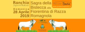 Sagra della Bistecca alla Fiorentina di Razza Romagnola e Pane @ Ranchio (FC) | Ranchio | Emilia-Romagna | Italia