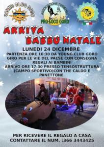 Natale a Goro FE @ Goro | Emilia-Romagna | Italia
