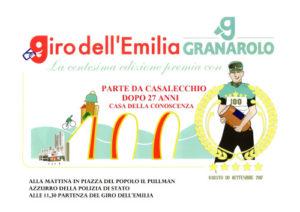 Giro dell'Emilia @ Casalecchio di Reno (BO) | Casalecchio di Reno | Emilia-Romagna | Italia