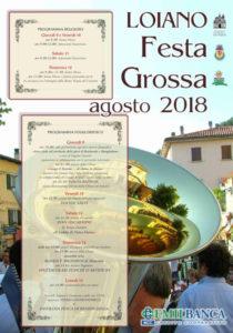 Loiano Festa Grossa @ Loiano | Emilia-Romagna | Italia