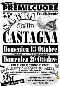 Sagra della Castagna @ Premilcuore (FC) | Premilcuore | Emilia-Romagna | Italia