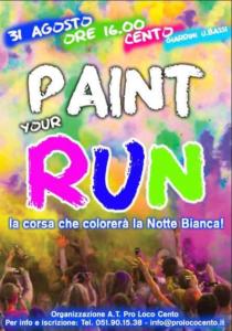 Paint Your Run @ Cento (FE)