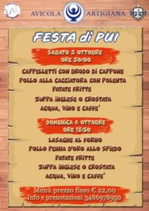 Festa di Pui @ Formignana (FE)