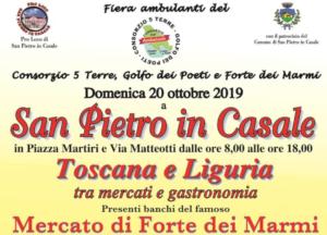 Mercato Forte dei Marmi a San Pietro in Casale @ San Pietro in Casale (BO)
