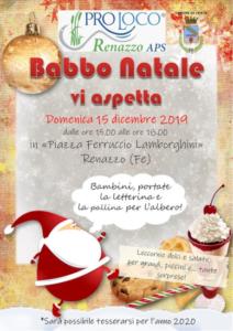 Babbo Natale vi aspetta @ Renazzo (FE)