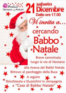 Cercando Babbo Natale @ Neviano degli Arduini (PR)